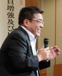 大澤幹事からの指名