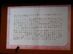 チェンマイの歴史2