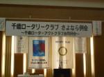 会場(ステージ)
