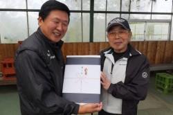 RG会第1回パークゴルフ大会 (31)
