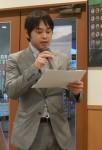 司会進行 東野 健太 副会長