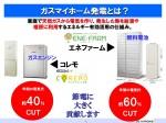 RC卓話 エネルギー動向 2015.07.30 提出用_ページ_62