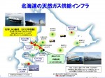 RC卓話 エネルギー動向 2015.07.30 提出用_ページ_43