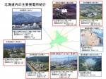 RC卓話 エネルギー動向 2015.07.30 提出用_ページ_58