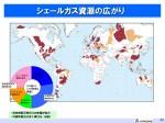 RC卓話 エネルギー動向 2015.07.30 提出用_ページ_35