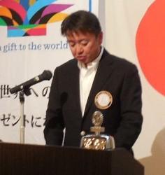 年度計画発表 RG会 五十嵐 桂一 幹事